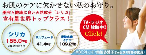 テレビ&ラジオ放送中