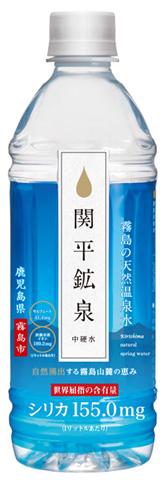 関平鉱泉水「500mlペットボトル」デザインリニューアル
